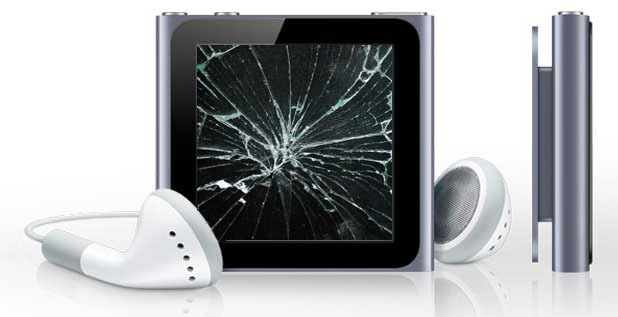 how to crack screen lock on ipod nano